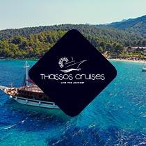 κατασκευή ιστοσελίδων θεσσαλονίκη thassos cruises