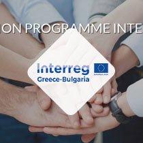 κατασκευή ιστοσελίδων interreg bulgaria