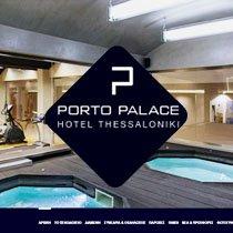 κατασκευή ιστοσελίδων θεσσαλονίκη porto palace hotel